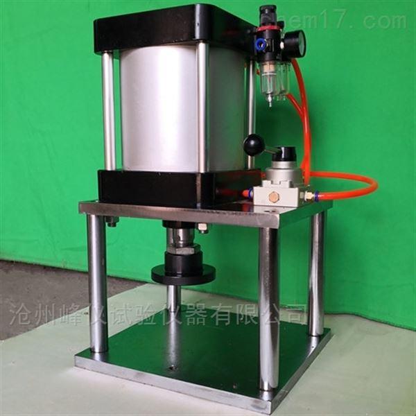 橡胶塑料气动冲片机