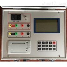 全自动变压器变比测试仪现货