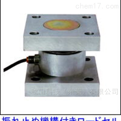 日本nihon-adtech稳固型一体式称重传感器