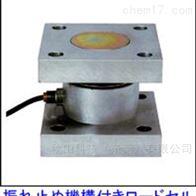 NK型日本nihon-adtech坚固的一体式称重传感器