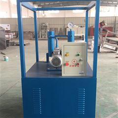 220V/50HZ空气干燥发生器