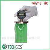 瓶底拱深度检测仪