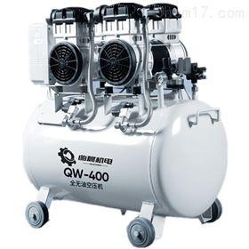 QW-400无油压缩机厂