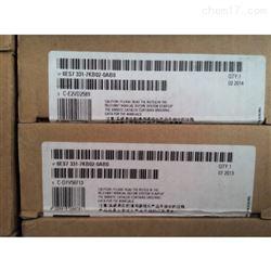 6ES7331-7KB02-0AB0遂宁西门子S7-300PLC模块代理商