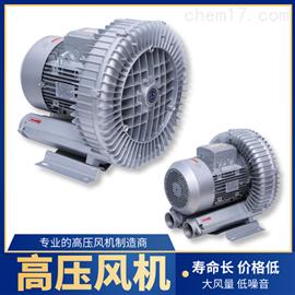 双极漩涡气泵供应商