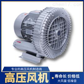 水产养殖 漩涡气泵