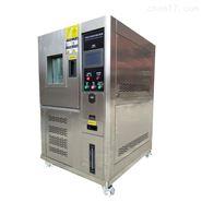 恒温恒湿箱HW-80L