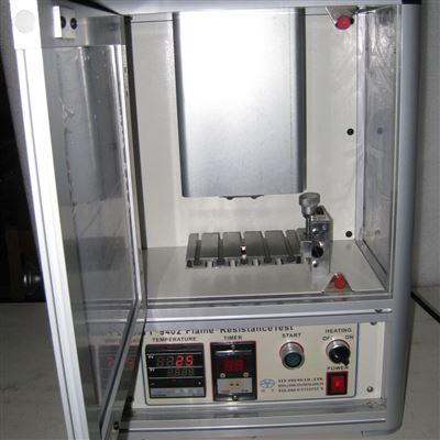YT-9402A银宗阻燃性测试机