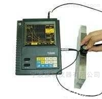 超聲波探傷儀TUD220
