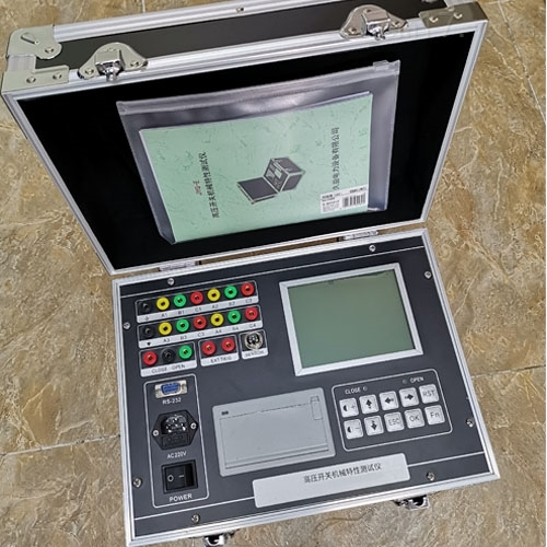 高性能高压开关机械特性测试仪*