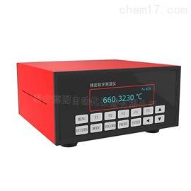 DTM 精密数字测温仪体积小超便携