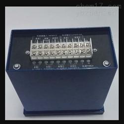 便携式振动监控仪