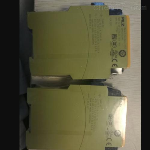 全新751107皮尔兹PILZ安全继电器现货