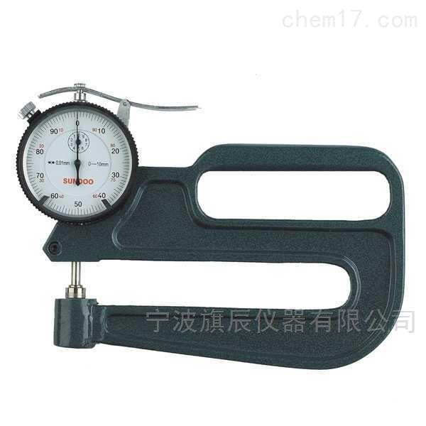 深喉式皮革測厚儀LP-10120