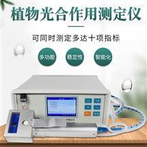 FK-GH30光合作用测定仪