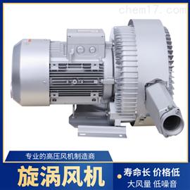 550w漩涡气泵
