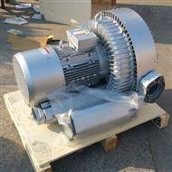 漩渦氣泵5.5kw