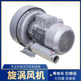 中国台湾 漩涡气泵