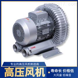 漩涡气泵1.5千瓦