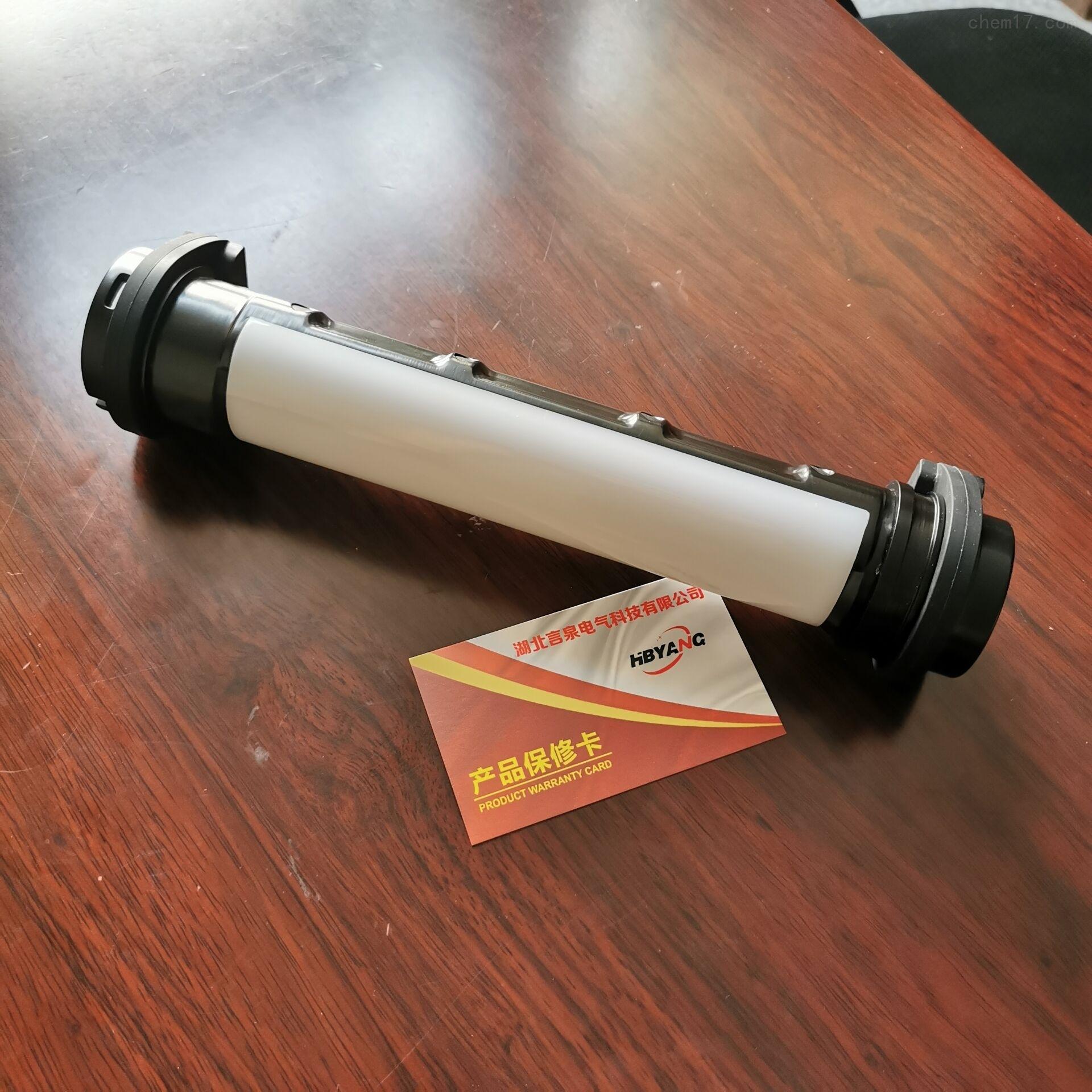 多功能工作棒yj1055LED聚泛光可调式两用灯
