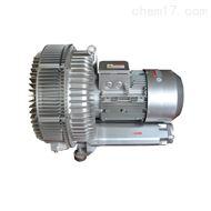 防爆漩渦式氣泵