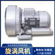漩涡气泵增氧效果