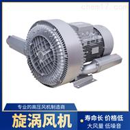 西门子漩涡式气泵