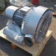 防爆高压漩涡气泵