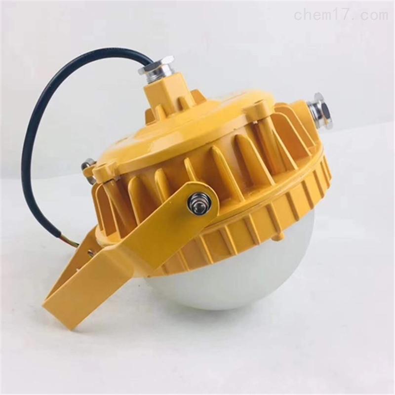 BAT95-50w防爆led柔光防眩泛光工厂灯EX