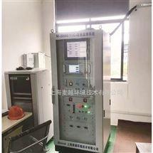 M-3000S固定污染源VOCs在线连续监测系统