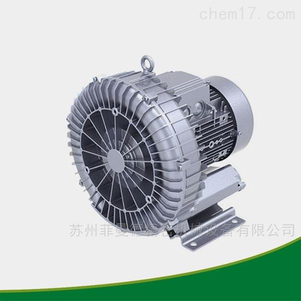 4kw清洗高压风机