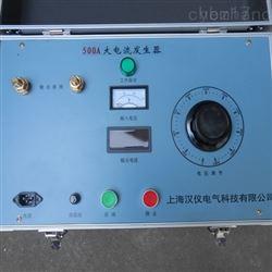 高性能大电流发生器