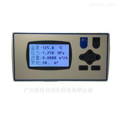 XSR22FA温压补偿流量积算仪|XSR22FA厂商