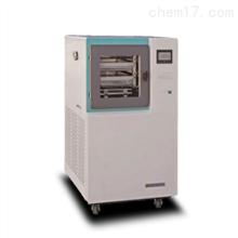 Pilot2-4MC硅油原位真空冷冻干燥机