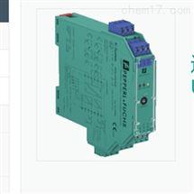 常见类型P+F信号转换安全栅