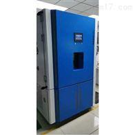 江苏省常州市KD-2P-150恒温恒湿试验箱