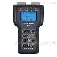 日本naganokeiki手持式高精度压力校准器