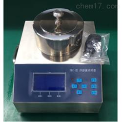 FKC-III浮游菌采样器