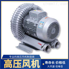 漩涡气泵三千瓦