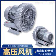 漩涡真空气泵