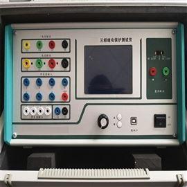 制造商三相继电保护测试仪质量保证