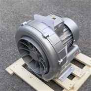 廢氣收集處理用高壓風機