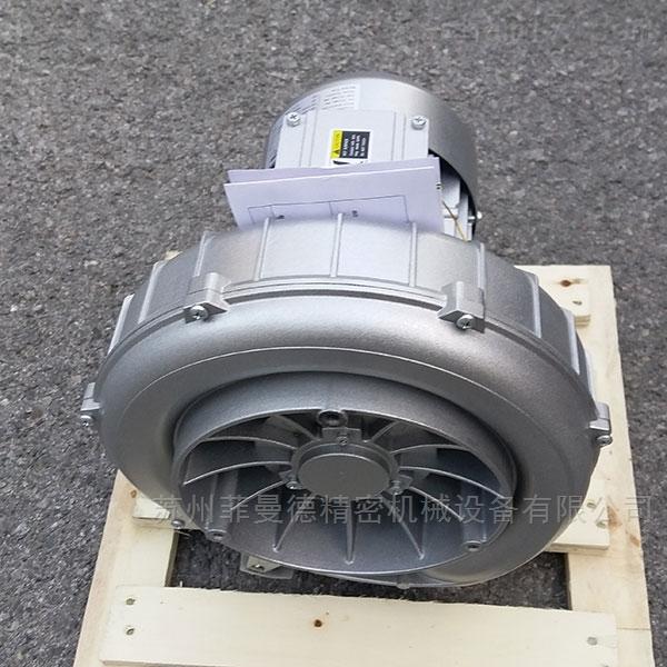 400w大流量高压风机
