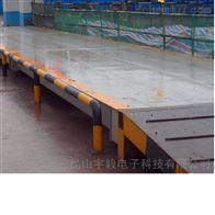 OTC南京便携式汽车衡