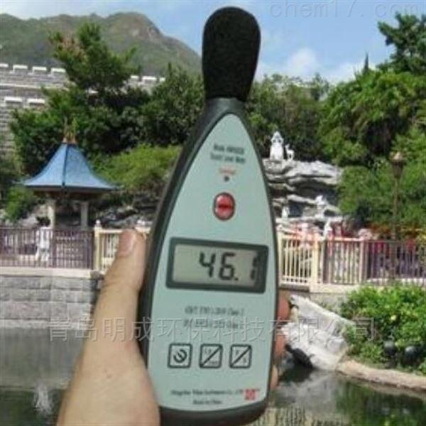 爱华AWA5636 一般噪声噪音测量用声级计