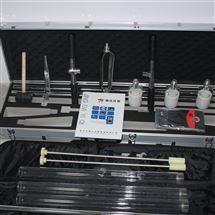 JDT-300E柱状沉积物采样器