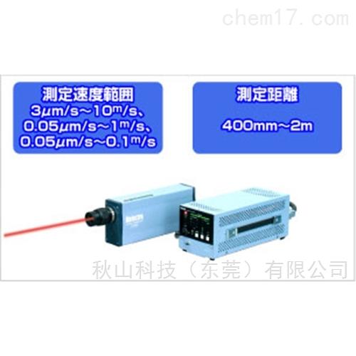 日本电子技研iwatsu激光多普勒振动计