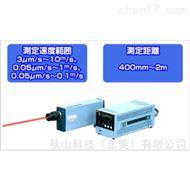 日本电子技研激光多普勒振动计V100系列