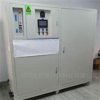 一体化实验室废水处理设备小型