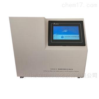 SZ8368-CGB8368输液器正压测试仪
